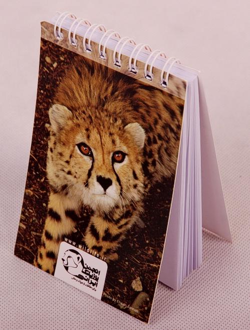 دفترچه یادداشت حیات وحش